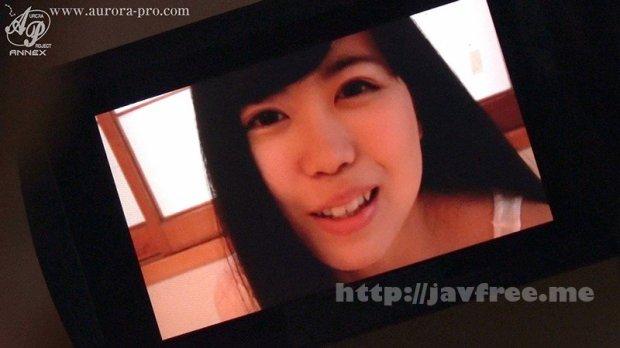 [APNS-071] 今、失踪した最愛の妻のレイプ映像がDVDで送りつけられてきた… 宮村ななこ