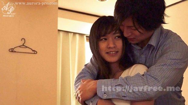 [APNS-248] 今、失踪した愛しき婚約者の 輪●レ●プ映像がDVDで送りつけられて来た… 宮崎リン