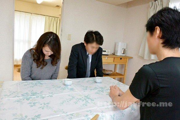 [HD][AQSH-021] うちの妻が寝取られました。 酔った勢いで浮気したら仕返しに妻の心と身体まで奪われました みゆき菜々子