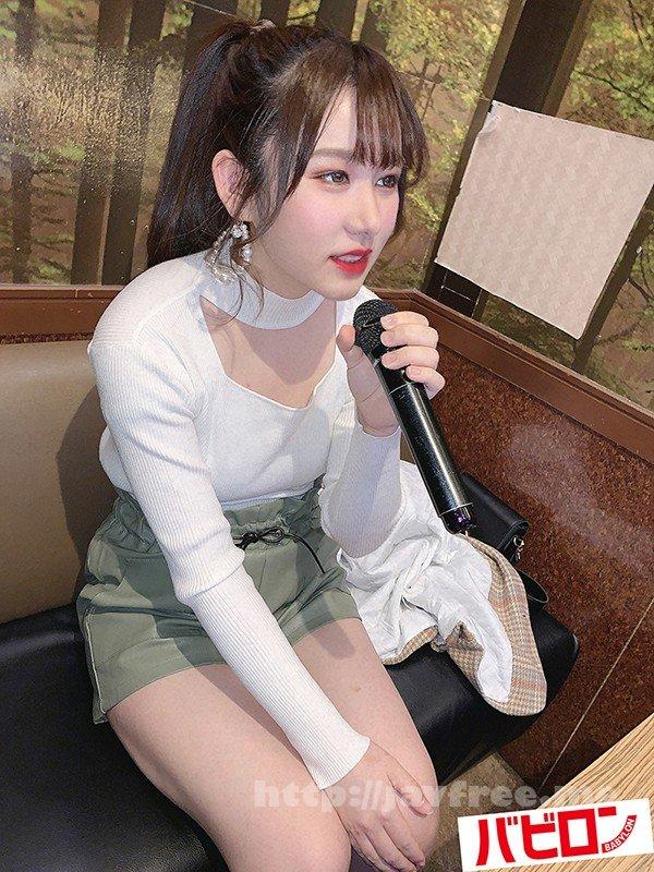 [HD][BAB-027] 福岡から東京にオーディションに来た美少女は交通費を稼ぐ為に日々頑張る姿は感動もの。だが何も知らず動画販売される