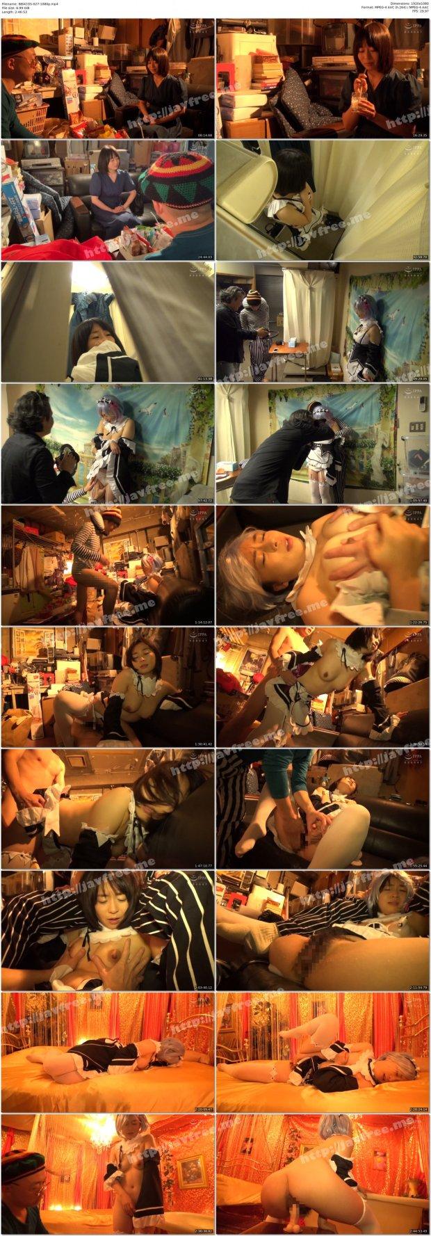 [HD][BBACOS-027] (羞恥)ババコス!(BBA)いい歳をした主婦にRe:ゼ●妹レ●のコスプレさせて辱めてみた件(中田氏) 前編 羽田希奥様 35歳