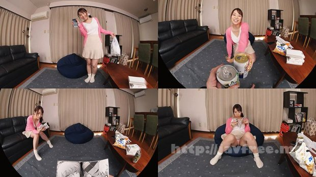 [CRVR-229] 【VR】「今から遊びに行ってもいい?」数年ぶりに再会した君とたくさん過ごした僕の部屋で初めてのSEX 八乃つばさ