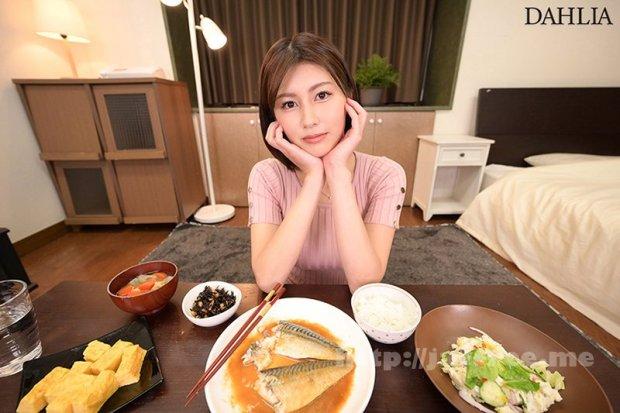 [DLVSS-001] 【VR】AV女優「美乃すずめ」と同棲はじめました。ボクしか知らないイチャエロ性活