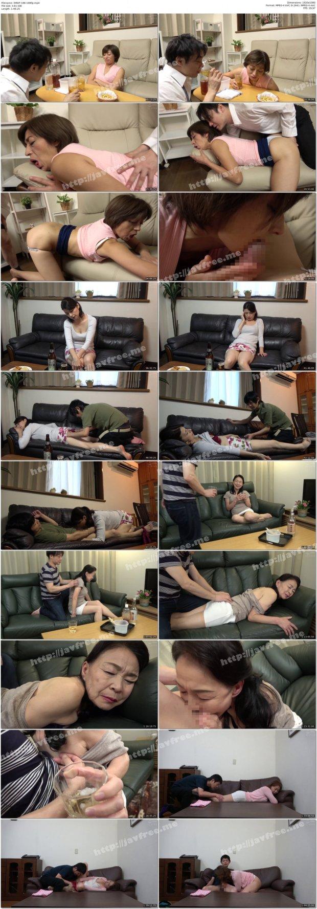 [HD][DMAT-188] 母を酔わせて猥褻マッサージ 異常な息子の主姦映像