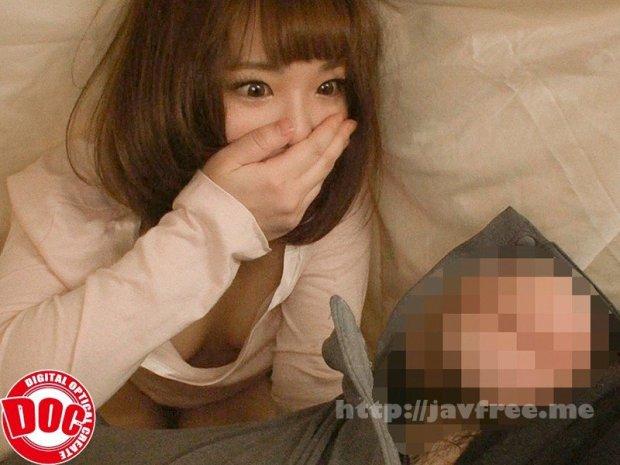 [HD][DOCP-029] 彼氏の極小チ○ポに欲求不満な妹は、偶然見た僕のデカチンに釘付け!?ついに我慢できなくなったのか夜中僕の布団に潜り込んできて…