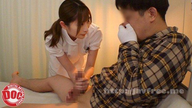 [HD][DOCP-261] 「マジ天使!?」骨折してオナニーできない僕のチ●コは我慢の限界!それを見かねた美人ナースは使命感に駆られたのか優しく手を添えてくれ… 9