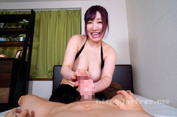 [DOVR-127] 【VR】ウブちん大好き!巨乳姉に男潮を吹かされる密着中出しセックス 若月みいな