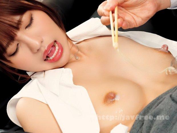 [HD][DVAJ-538] 上司に乳首ハラスメントされ続け、早漏イクイク敏感体質に仕込まれた女子社員 朝日奈かれん