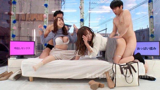 [HD][DVDMS-637] MM号特別編 仲良しAV女優2人組が「心を合わせて脱出ゲーム」に挑戦!キス/おっぱい揉み/電マ/フェラ/中出しセックスから一つを選んで2人の選択がピッタリ合ったら見事脱出!失敗したら選んでしまったHな罰ゲーム! 恥じらいつつも最後は2人仲良く中出しセックス…