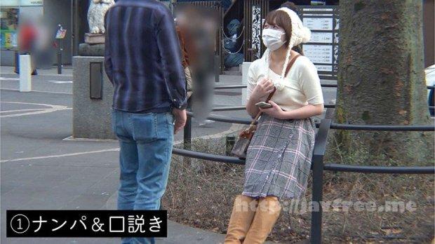 [HD][FONE-140] 巨乳のコは頼まれたら断れないタイプが多く、一番ナンパに引っかかる説「新潟から上京ホヤホヤの素人ボインちはるちゃん、御馳走様です」