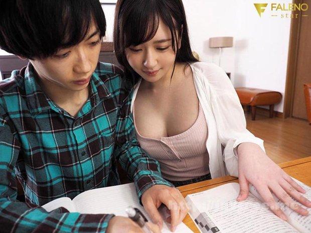 [HD][FSDSS-265] ド天然ゆるふわ家庭教師の無自覚なノーブラ着衣巨乳誘惑 桃尻かなめ