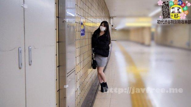 [HD][HONB-211] 【もも】アニ声パイパン【さき】超希少GAL