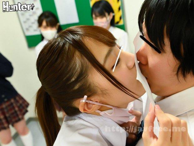 [HD][HUNTB-041] SEXのハードルが高い世界『キ…キス~!?』SEX自体が禁止されている世界で唇をマスクから出す事も、わいせつ物陳列罪として違法とされてるのに