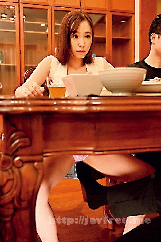 [HD][HZGD-189] 「実は私…アナタのお義父さんに毎週火曜日に犯●れています」 笹倉杏