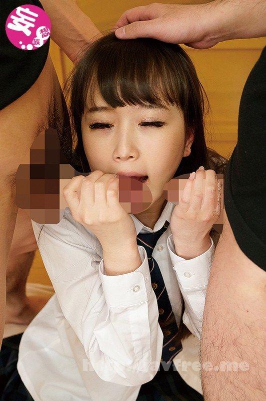 [HD][INCT-021] 男達の性玩具 黒髪美少女はオナペット もも18歳 一ノ瀬もも