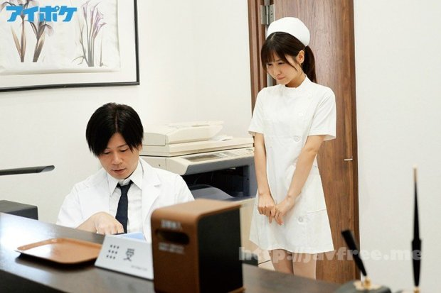 [HD][IPX-613] 「ごめん、今夜も当直なの…」 夜勤新妻ナース深夜病棟NTR 帰宅しない妻の空白の12時間 桜空もも