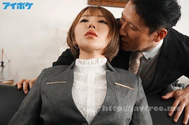 [HD][IPX-644] 復讐洗脳 僕の人生を台無しにした女クズ社長を洗脳して中出し肉便器にしてやった! 天海つばさ