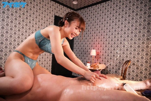 [HD][IPX-685] 微笑みお姉さんが優しい口調で強●ザーメン強奪 エロギャップ痴女エステ 栗山莉緒