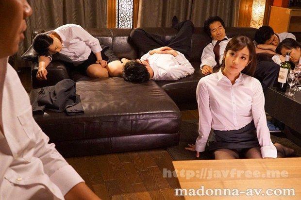 [HD][JUL-113] 会社の飲み会が終わり…酔い潰れた同僚たち、起きているのは僕と憧れの優香さん二人だけ…。 大島優香