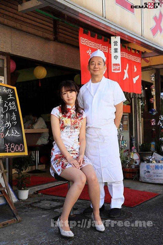 [HD][KUSE-006] お義父さん、私を料理してください。 陳美恵