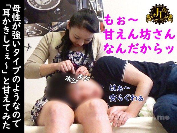 [HD][MEKO-207] 新「おばさんレンタル」サービス10 中出しセックスまでやらせてくれると評判の家事代行サービスにもっと過激な要求をしてみた