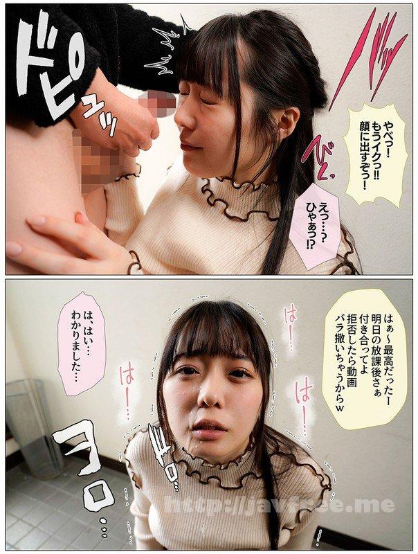 [HD][MKON-056] 清楚でかわいい色白の彼女と健全な付き合いをしていたのに、初キスする前にチャラ男に寝取られた 高瀬りな