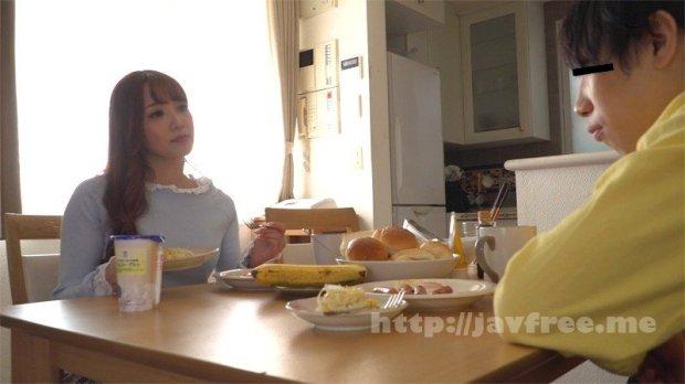 [HD][MMTA-011] パンスト大好き少年 親戚の綺麗なお姉さんの秘蜜の匂い 友田彩也香