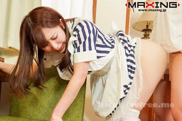 [HD][MXGS-1181] 会員制お手伝いさん~予約で3ヶ月待ちの家政婦を指名したら…弥生みづき