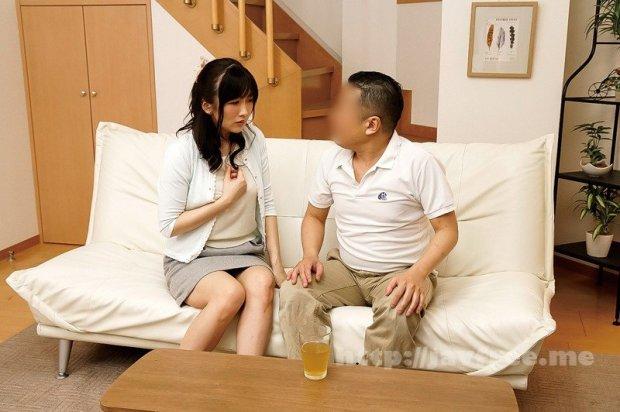 [HD][NACR-155] 息子の嫁 大槻ひびき