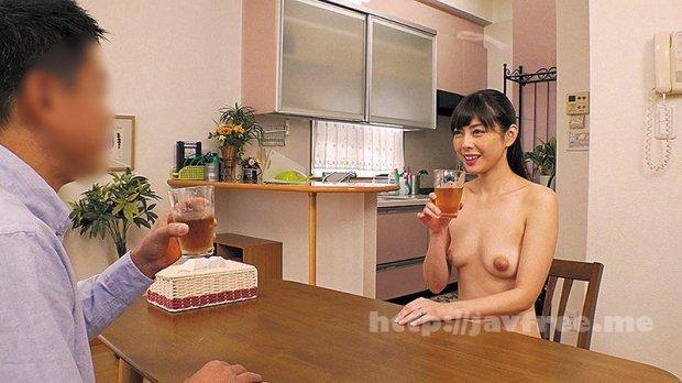[NATR-661] まるまる!卯水咲流