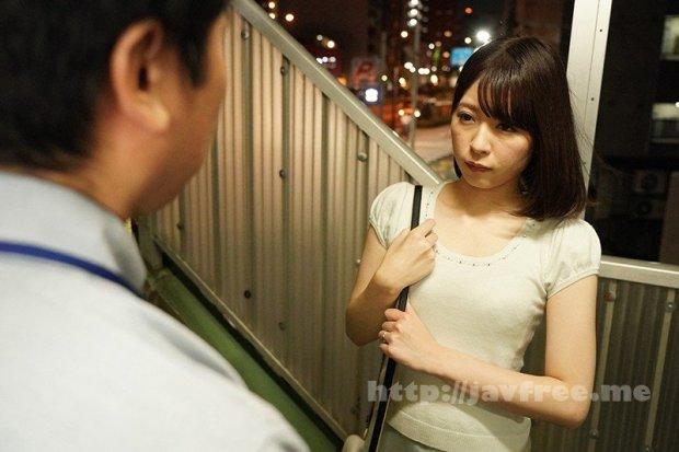 [HD][NGOD-137] かりめんの妻8 ハンコ捺して下さいお願いします… あおいれな