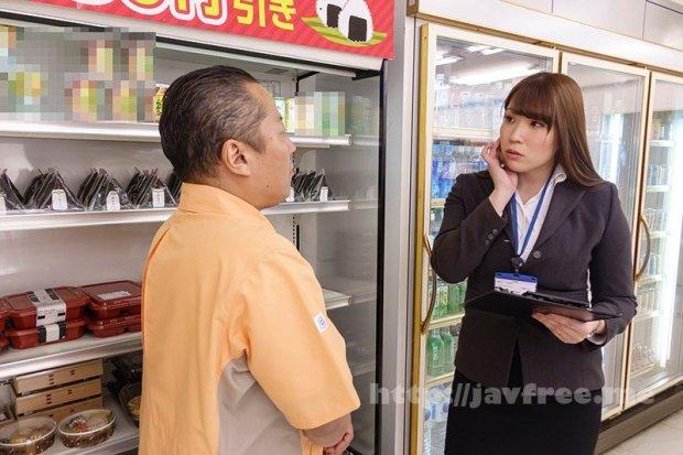 [HD][NGOD-151] コンビニ本部の女6 夕季ちとせ