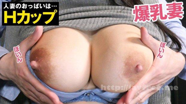 [HD][OPCYN-165] ひなみ