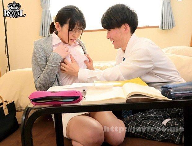 [HD][ROYD-052] 「気になるなら揉んでもいいよ!」 ボクが勉強に集中できるようにと大き過ぎる胸を揉ませてくれたはずが汗だく発情しちゃう超早漏爆乳家庭教師 凪沙ゆきの
