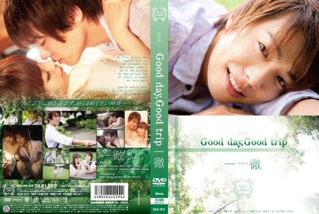 [HD][SILK-012] Good day,Good trip 一徹