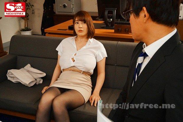 [HD][SSIS-011] 常にノーブラ透けおっぱいで無自覚誘惑 【完全着衣】Jカップお姉さん 有栖花あか