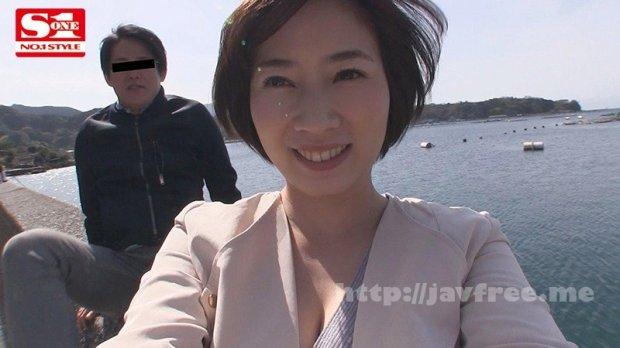 [HD][SSIS-104] ※台本一切無し!!ハメ撮り!すっぴん!何でもアリ! 奥田咲のスケベ本性剥き出しSEX!! ガチで二人きりの温泉旅行でヤリまくった生々しすぎる超レアなエロス200%動画