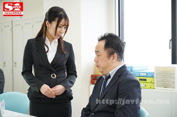 [HD][SSIS-191] 痴女ハラ 若女社長に逆らえず勤務中にイカされ続ける中年平社員の僕 潮美舞