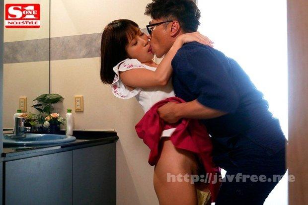 [HD][SSNI-336] 「あなた…ごめんなさい」私、旦那がお風呂に入っている15分の間、いつも義父に抱かれています。 小島みなみ