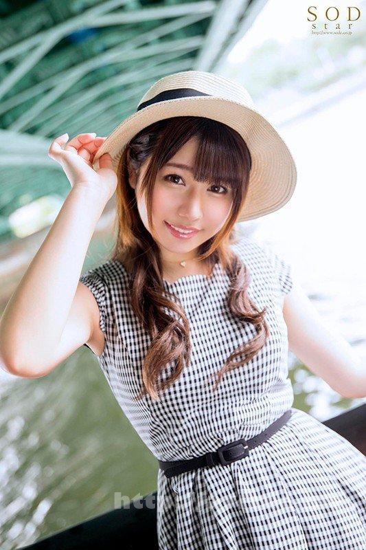 [STAR-986] 最高にエッチで可愛い青山希愛がアナタの妹になってラブラブ近親相姦生活