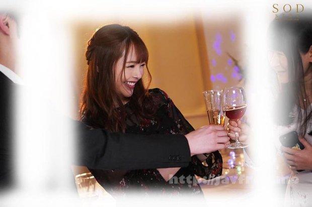 [HD][STARS-248] 無断キャンセル女子大生レ×プ 小倉由菜 女子アナに内定するほどのハイスペック女子がたったこれだけで居酒屋のクズアルバイトに中出しされて人生終了