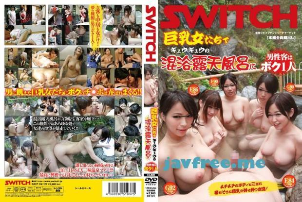 [HD][SW-121] 巨乳女たちでギュウギュウの混浴露天風呂に男性客はボク1人