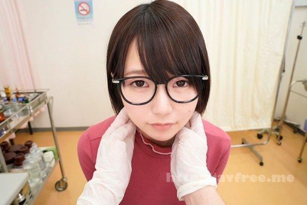 [URVRSP-094] 【VR】悪徳医師による巨乳JDを狙った猥褻診断女体観察 ねんねさん