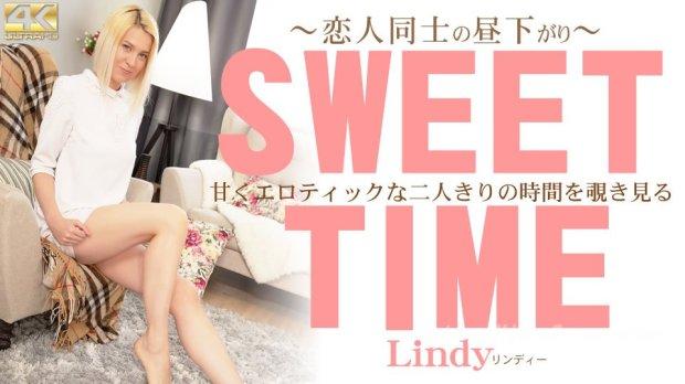 金8天国 3383 甘くエロティックな二人きりの時間を覗き見る SWEET TIME 恋人同士の昼下がり Lindy / リンディー