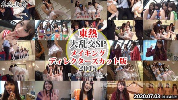 Tokyo Hot n1473 Behind the Scenes on Tokyo Hot 2015 SP