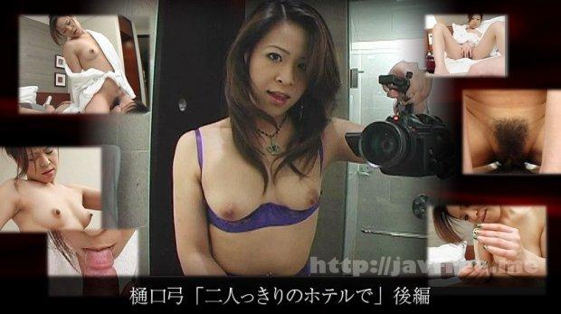 XXX-AV 23666 樋口弓「二人っきりのホテルで」後編