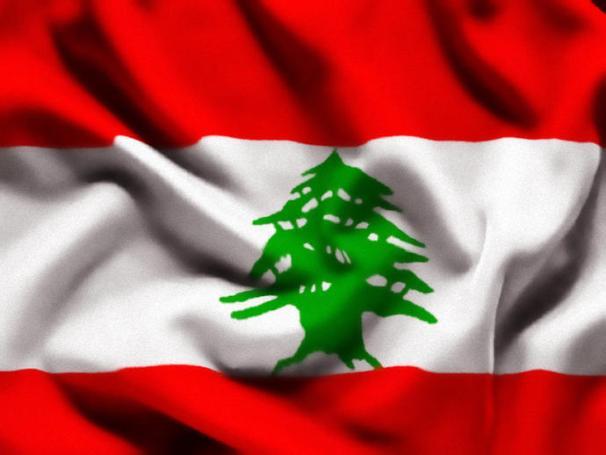 Lübnan BAYRAĞI ile ilgili görsel sonucu