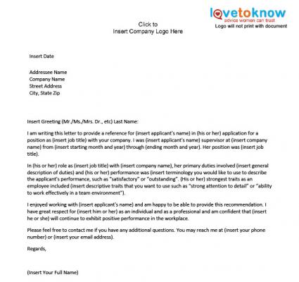 Stunning Writing A Reference Letter For An Employee Sample ...