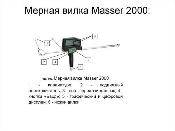 Таксация леса. Единицы измерений, приборы, инструменты ...