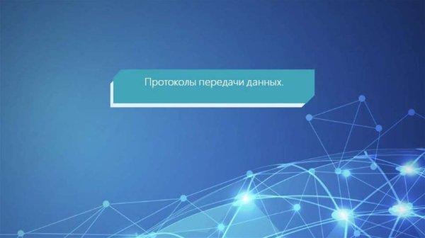 Интернет. Электронная почта - презентация онлайн